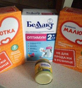 Молочная смесь, обмен