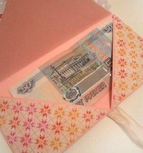 Открытки подарочные для денег
