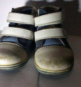 Обувь детская (м)