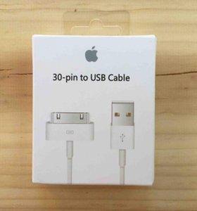 Кабель,зарядка iPhone 4,4s