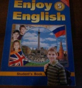 Новый учебник английский.