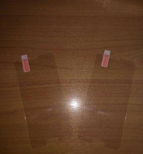 Защитное стекло Xiaomi Redmi Pro (2 шт.)