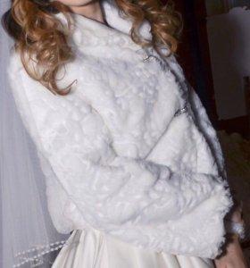 Белая шубка на свадьбу