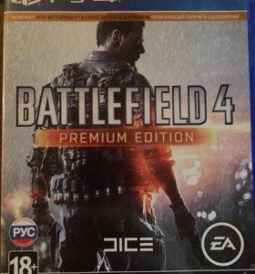 Battlefield 4 для Ps4