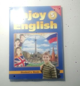 "Набор англиского ""Enjoy English"" 5 класс"