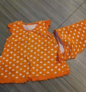 Платье + платочек