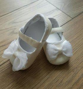 Туфельки размер 20
