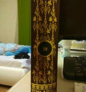 Большая энциклопедия терра 62 тома