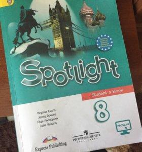 Учебник английского языка 8 класс