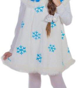 Костюм карнавальный снежинка напрокат