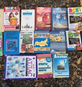 Очень много новых учебников