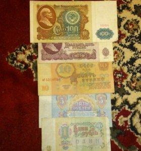 Советские купюры