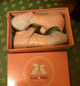 Детские туфли новые
