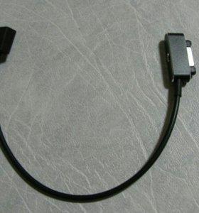 Магнитный провод для Sony Xperia - micro USB