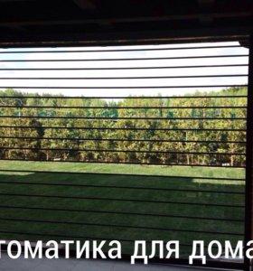 рольставни из прозрачного поликарбоната