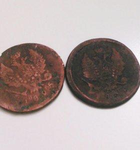 Копейка 1824,1825