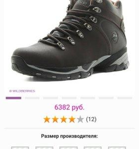 Ботинки Ascot НОВЫЕ