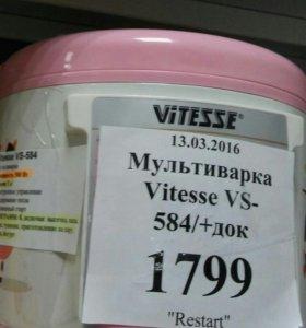 Мультиварка Витесс