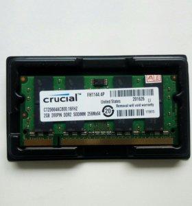SO-DIMM DDR-2 2Gb.