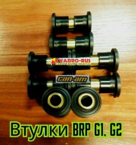 Втулки BRPG1 G2 CF