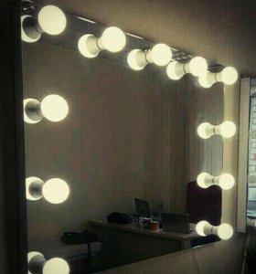 Зеркало макияжное, гримёрное зеркало