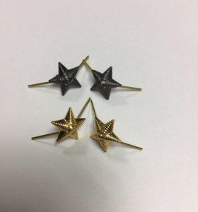 Звезда на погоны