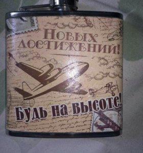 Фляжка,новая,сталь,Россия