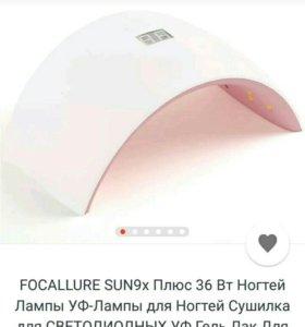 УФ лампа для сушки гель лака