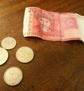 Деньги Кыргызстана