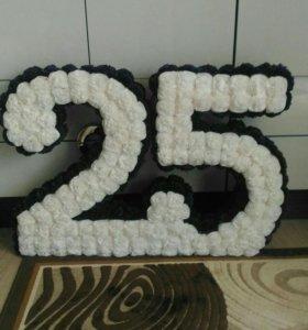 Цифры для дня рождения 25