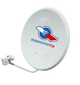 Антенна спутниковая Триколор
