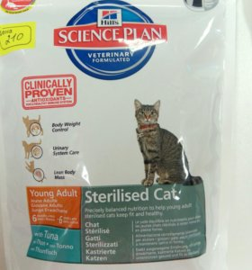 Hill's sterilised cat Young Adult