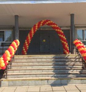 Арки на выпускной,открытие магазина и свадьбы.