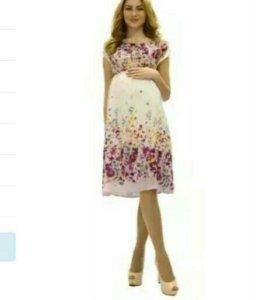 Платье для беременной как новое