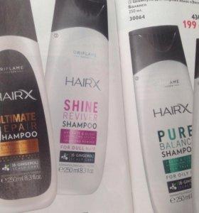 Шампунь для волос, профессиональная серии