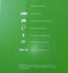 Xbox ONE + игры Ведьмак и Forza, Ryse