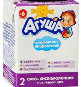 Агуша2 смесь кисломолочная