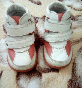Кожанные ботинки весна -осень