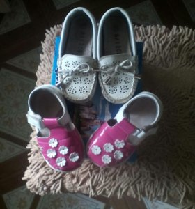 Обувь для девочки р-р 20-21
