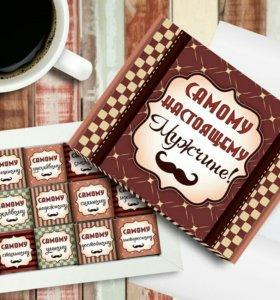 Шоколад на праздники