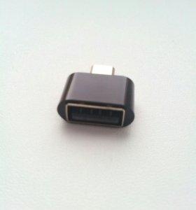 OTG адаптер micro usb
