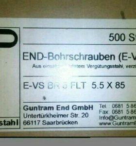 Саморезы Guntram END 5.5*85