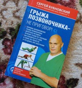 Книга 📖