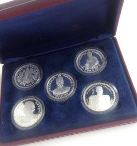 Коллекция серебряных монет Российские Цари 999 пр.