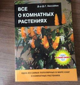 Книги,