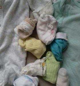 Вещи пакетом для новорожденных