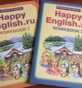 Тетрадь по английскому яз. Happy English 10 кл