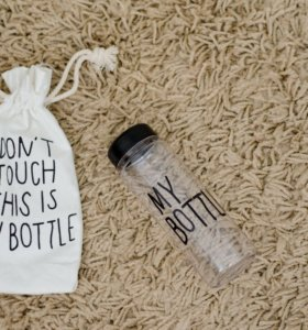 Бутыль My bottle