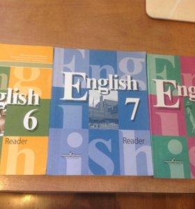 Книга для чтения (Reader) по английскому языку