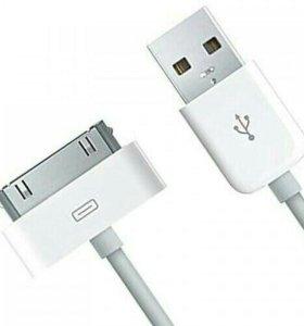 USB кабель для iPhone 4/4S, iPad